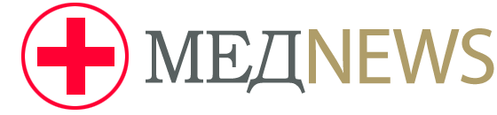 Медицинский портал «МЕДNEWS» — Новости медицины, консультации врачей, медицинский справочник
