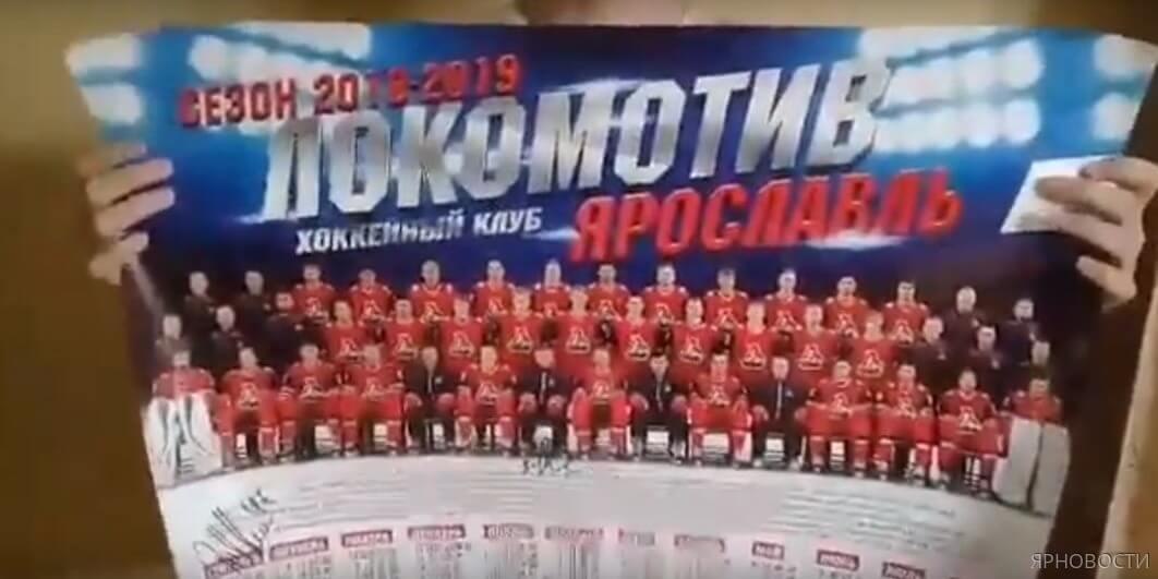 13-летний болельщик «Локомотива» из Тюменской области получил подарок от клуба
