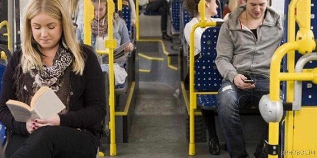 компенсируют проезд в общественном транспорте