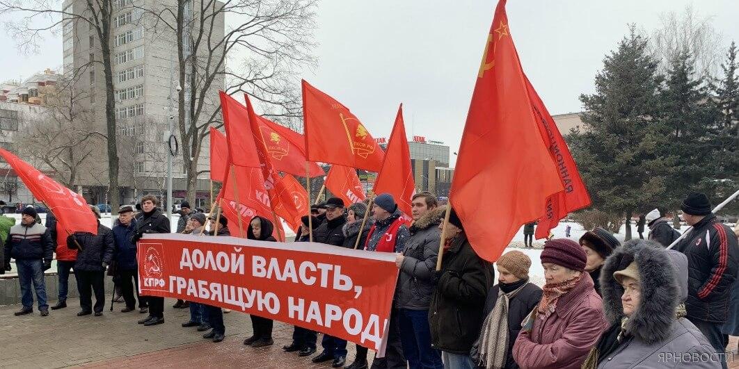 Коммунисты призвали горожан устроить массовые гуляния