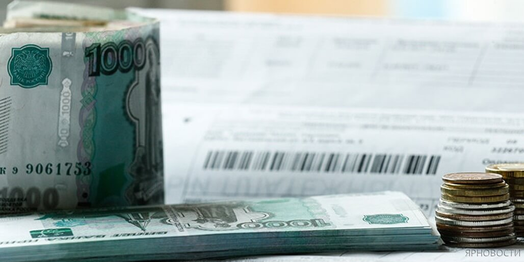 Со следующего года тарифы ЖКХ будут изменять поэтапно
